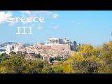 Греция на 2х колесах 3 серия Афины
