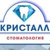 |Стоматология в Самаре|Лечение|Протезирование|