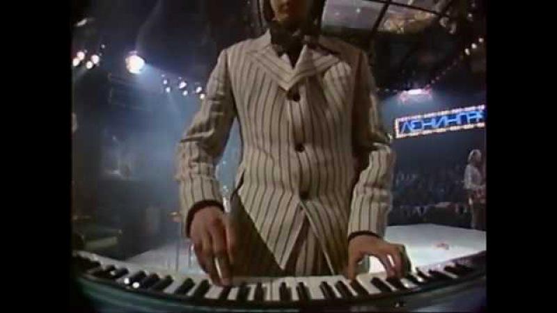 Звуки Му От бизоньих глаз Музыкальный ринг 1989