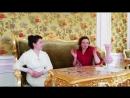 Встреча с Т. Королёвой в Усадьбе Марьино по организации бала 2. 06.18 г.