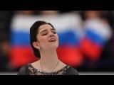 European Figure Skating Championships 2018. Evgenia, we believe in you!