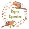 Интернет-магазин орехов и сухофруктов в Москве!