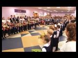 Гимназия в этом учебном году отметит юбилей