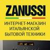 Фирменный магазин Zanussi