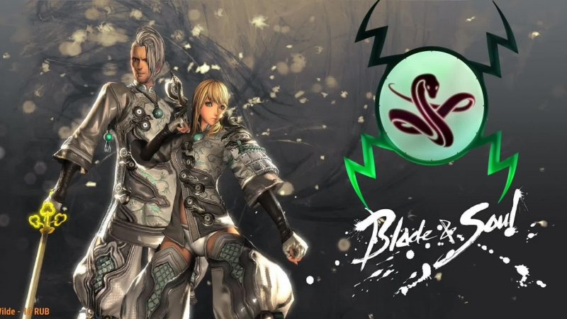 Стрим Blade Soul Alaster