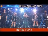 American Idol 2018 Top 5 Intro Top 5 With Carrie Underwood See You Again American Idol Top 5