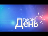 Live: ТРК «Мир Белогорья». Белгород
