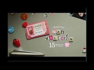 Lotería Nacional - Sorteo Extraordinario de San Valentín 2018 - Cupido