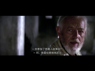 Star Wars 4 Chinese dubbed subtitles - AVG SHOW