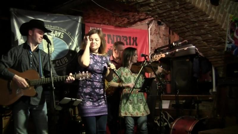 RasSVETAeva band - Long time gone