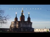 Свято - Успенский Далматовский мужской Монастырь