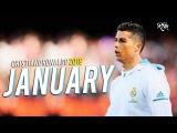 Cristiano Ronaldo - January 2018 ● Best Skills & All Goals HD