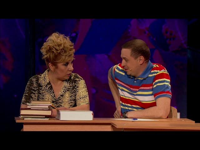 Comedy Woman, 6 сезон, 11 выпуск