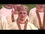 Я лечу над Россией - )Государственный Академический Русский Народный Хор Им. М. Е. Пятницкого (2017)