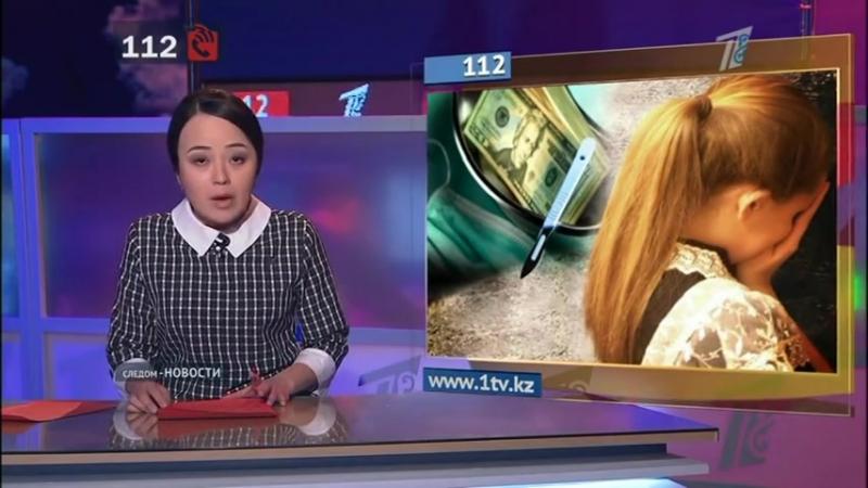 Учитель пыталась продать 13-летнюю школьницу на органы.