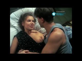 Ольга Дроздова В Прозрачной Ночнушке – Прогулка По Эшафоту (1992)