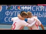 Товарищеские матчи. Россия - Португалия. 2 игра. 7:3. Обзор.