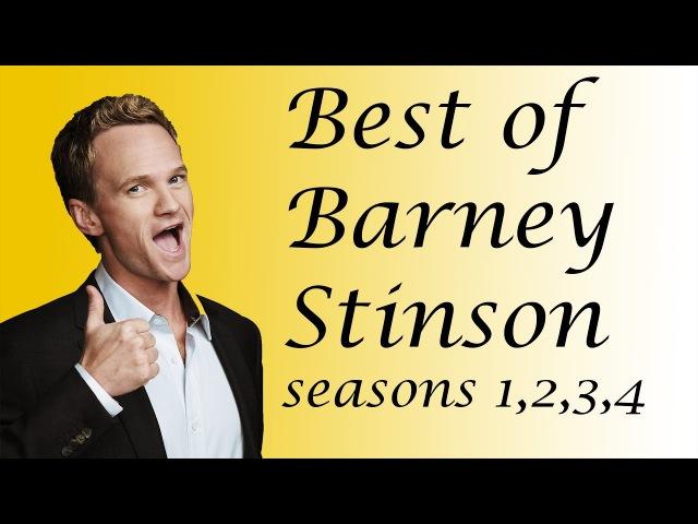 Barney Stinson Best of Season 1,2,3,4