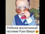 """Кулинария on Instagram: """"Посмотрите какой классный мальчик 😍 @super.kostik Это новый молодой блоггер 😄 Еще больше забавных видео Костика тут 👉@supe..."""