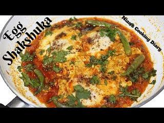 Egg Shakshuka Recipe | Eggs in Tomato Sauce | Dim Poach Bhuna | Middle Eastern Egg Breakfast Recipe