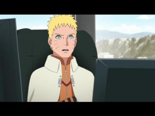 Наруто 3 сезон 45 серия (Боруто: Новое поколение, озвучка от Rain.Death)