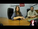 Сергей Тесла и Марина Орлова в студии Donetsk Live