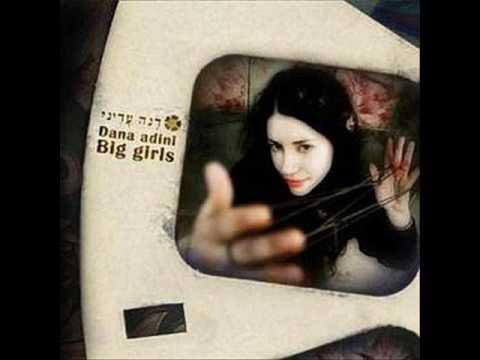 Dana Adini - I Choose You