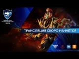 Dota 2 | Чемпионат России по компьютерному спорту 2018 | Онлайн-отборочные Москва