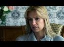 Сериал Личные Обстоятельства 8 серия / Криминальная Мелодрама