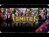 Smite [EP-105] - Стрим - Смайт на сон грядущий