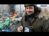 США дали Украине карт-бланш на расправу над журналистами