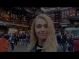 Путешествие в Шанхай: Старый город среди небоскрёбов
