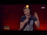 Stand Up: Алексей Щербаков - О слабительных, российских автомобилях и злой псине