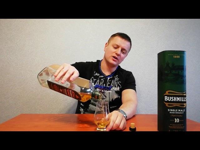 Whisky Bushmills 10 Y.О. Виски Бушмилс 10 лет