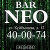 Bar Neo / Бар Нео