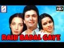 Rahi Badal Gaye l Rishi Kapoor, Padmini Kolhapure, Shabana Azmi l 1985