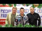 Иванушки Int. поздравляют с Новым годом!