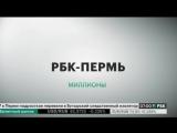 Live Утреннее шоу
