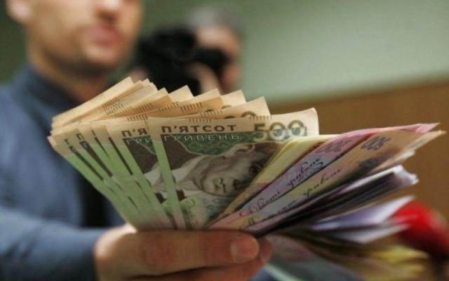 Вскоре зарплата Украинцев будет от 15 тысяч гривен