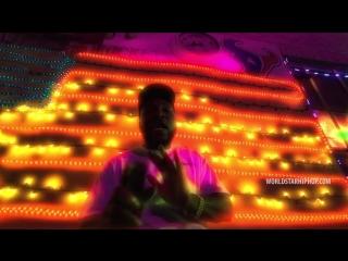Slim Thug - Ringin (feat. Sauce Walka & Cam Wallace) [НШ]