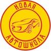 Tatyana Otradnaya