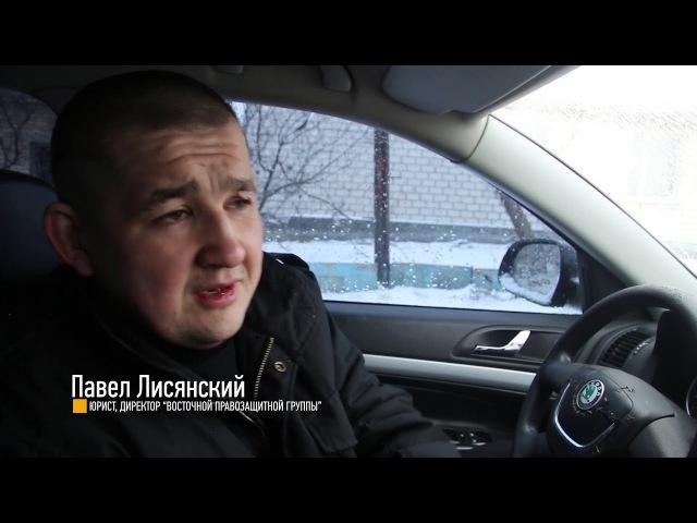 Как отбывают наказания в «Л-ДНР». Жить сейчас