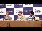 180529 EXO-CBX @ Travel The World on EXOs Ladder Press Conference