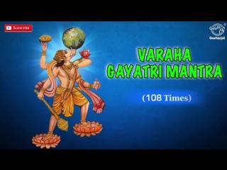 Sri Varaha Gayatri Mantra - 108 Times - Powerful Sanskrit Sloka for Success