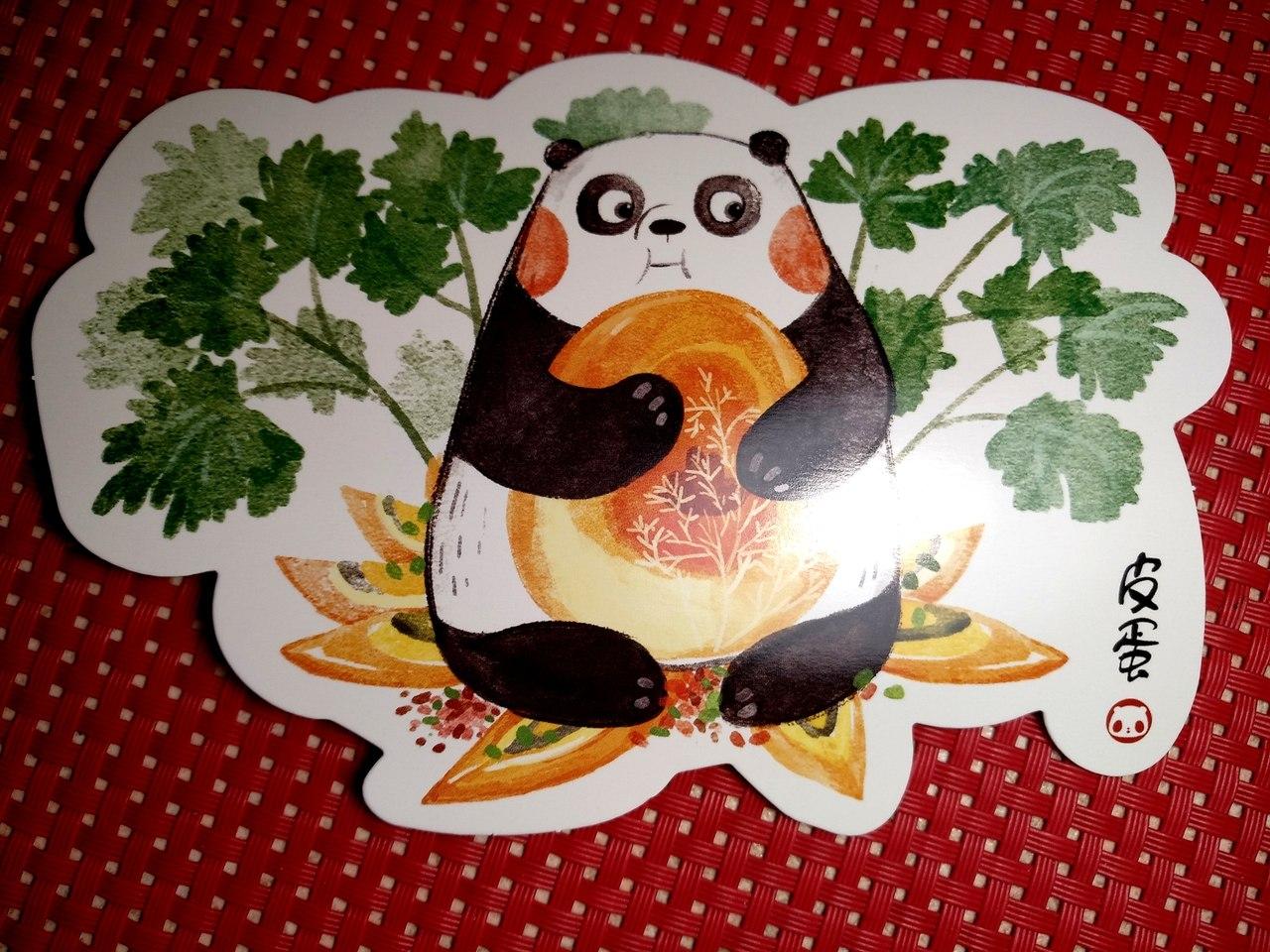 Панды и китайская кухня