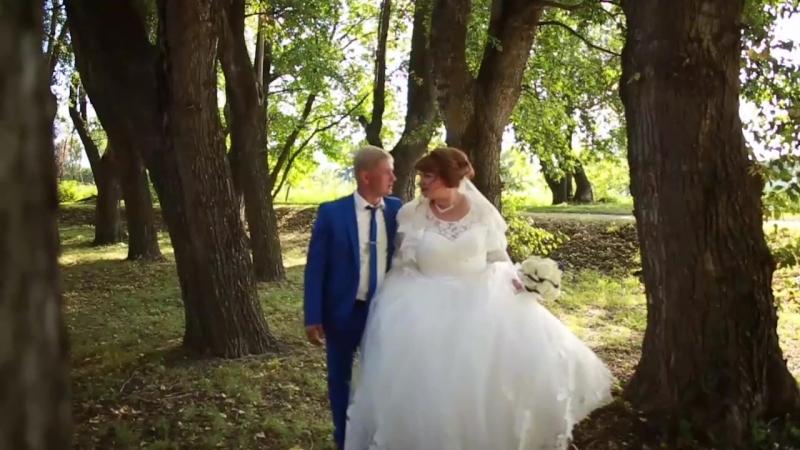 Наша свадьба 16.09.2017