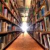 Ломоватская библиотека