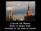 Scorpions - Wind of change (Lyrics)