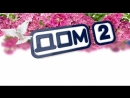 ДОМ-2 Lite, Город любви, Ночной эфир 4566 день, Остров любви 564 день (24.03.2018)