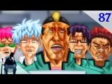 Аниме приколы под музыку | Аниме моменты под музыку | Anime Jokes № 87